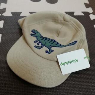新品 クレードスコープ 恐竜 キャップ S 48-50