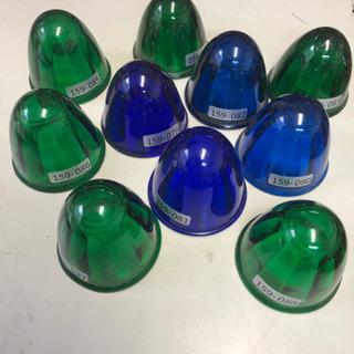 中古マーカーランプ ガラス 青紺緑