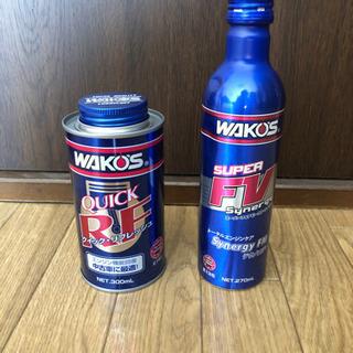 WAKO'S オイル添加剤セット