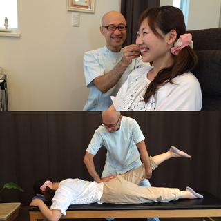 骨盤矯正+耳つぼダイエットセットコース(体質改善ダイエット)