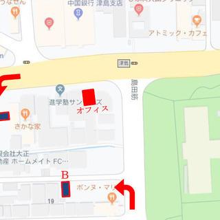 県総合グランド目の前駐車場1日貸し ¥500円