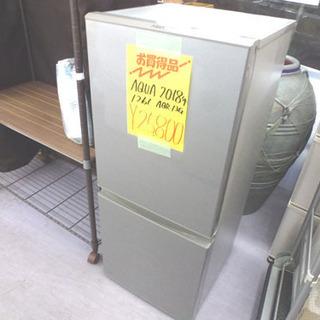 美品  2ドア冷蔵庫 126リットル 2018年製 AQUA A...