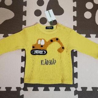 新品 クレードスコープ トレーナー 80cm 刺繍ブルドーザー 黄色