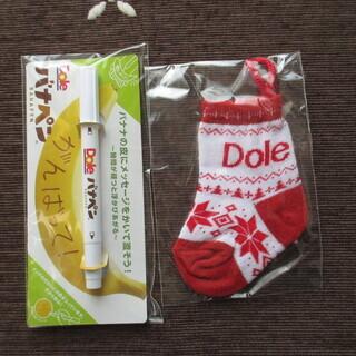 Dole  バナナペン バナナ専用靴下 (新品未開封)非売品