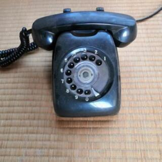 【無料です。ディスプレイにどうぞ】レトロ黒電話