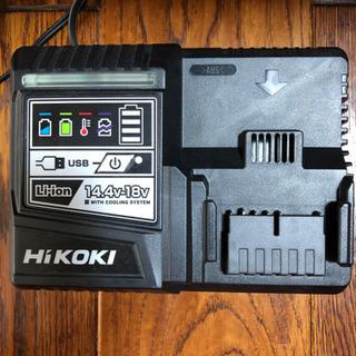 HIKOKI  新品未使用 急速充電器