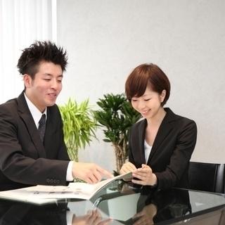 IT企業の経理担当求人/未経験からもOK/スキルを身につけたい方...