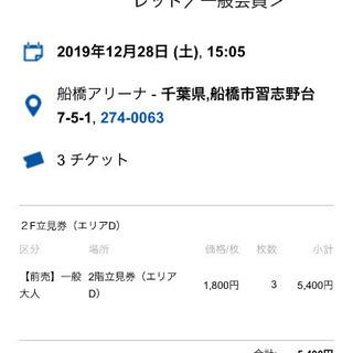 千葉ジェッツ・12/28チケット立ち見エリアD