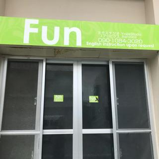 一対一で英語しっかり教えます。英語教室沖縄市