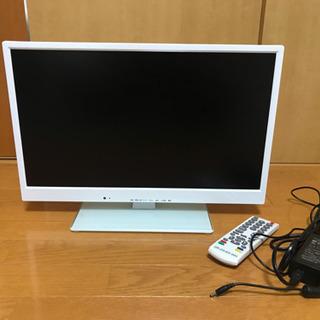 22型 液晶テレビ ホワイト