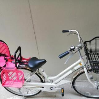 子供後ろ乗せ付26型パンクに強いイオンサイクルLEDオートライト