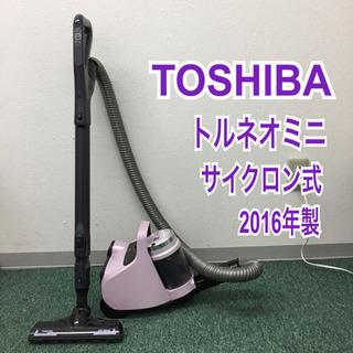 配達無料地域あり*東芝 サイクロン式掃除機 トルネオミニ 201...