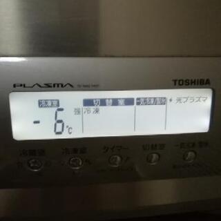 【無料】東芝冷凍冷蔵庫GR-NF424YK[業者様も大歓迎] - 京都市