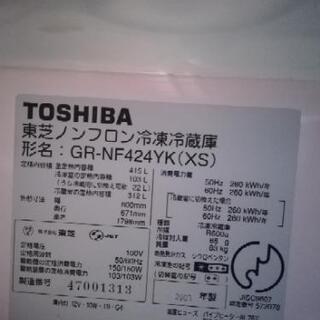 【無料】東芝冷凍冷蔵庫GR-NF424YK[業者様も大歓迎] − 京都府