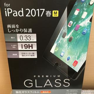 iPad保護フィルム!