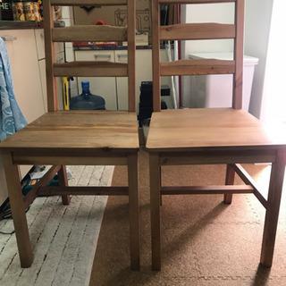 椅子 2個セット