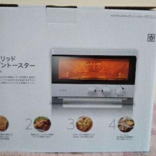 siroca ハイブリットオーブントースター 新品