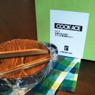 新品 及源 南部鉄器 すき焼き鍋とお箸のセット