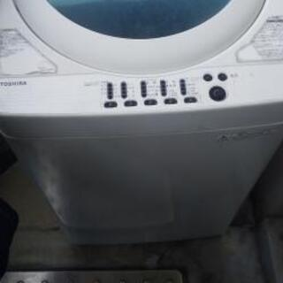東芝 洗濯機 安くします!