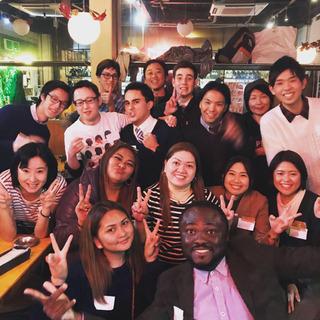 【世界中に友達を作ろう!】外国人と英語で夕飯食べたり遊びに出かける国際交流グループ World Treasure Familyの画像