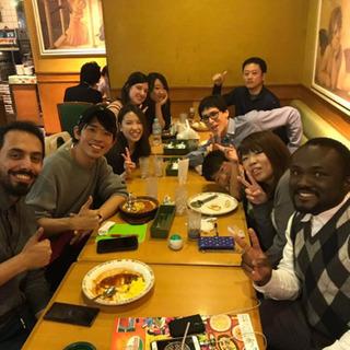 【世界中に友達を作ろう!】外国人と英語で夕飯食べたり遊びに出かける国際交流グループ World Treasure Family - 柏市