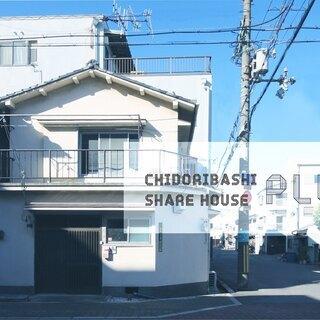 家賃2.5万〜 梅田から電車4分!難波から電車11分便利な立地の...