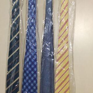 ネクタイ四本