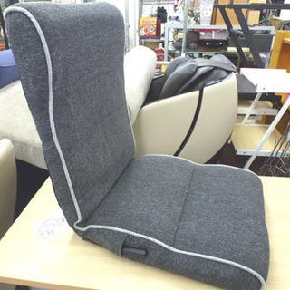 ニトリ ハイバックレバー座椅子 グレー ¥2,500-