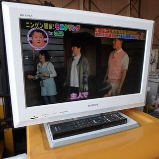 ★2009年製★SONY BRAVIA 19型 液晶テレビ…