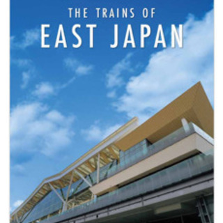 JR 東日本ステーションサービス カレンダー