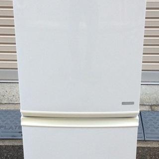 【RKGRE-198】特価!シャープ/137L 2ドア冷凍冷蔵庫...