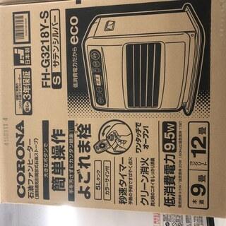 【安心の6ヶ月保証】CORONAの石油ファンヒーター!!