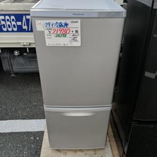 冷蔵庫 パナソニック NR-B14AW-S  2018年製 1...