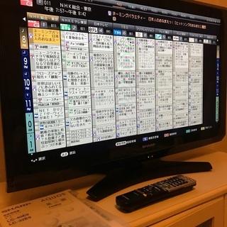 SHARP AQUOS32型テレビ 譲ります。