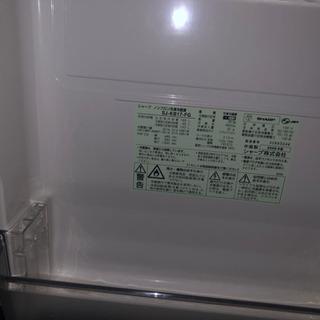 165L冷蔵庫 伊賀市