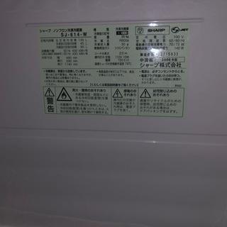 小型冷蔵庫 伊賀市135L