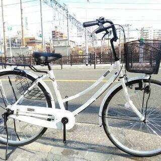 ♪ジモティー特価♪26型お買い物自転車 アウトレット品9,800...