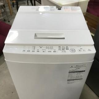 人気の7.0kg洗い!2017年製 東芝 電気洗濯機 AW…