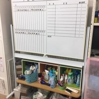 事務所向き PLUS両面ホワイトボード(脚付)