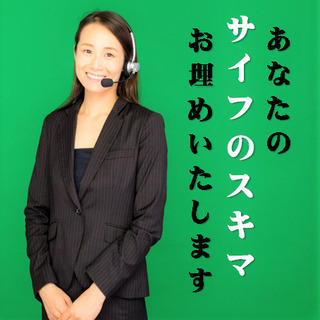 🌸特典多数🌸時給1400円~💰家族寮もOK🏠40代までの男性の方...