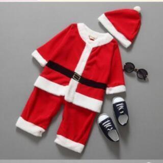 新品 サンタクロース衣装 90 cm
