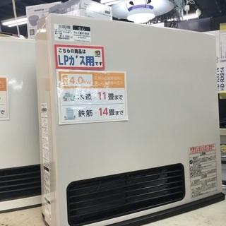 LPガスファンヒーター リンナイ SRC-364E 2016年製