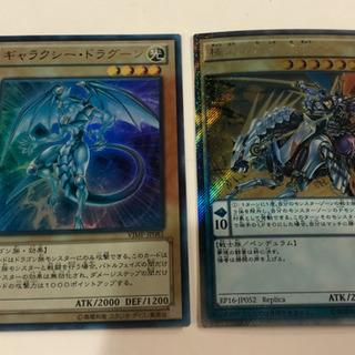 遊戯王カード 2