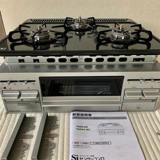 【新品・直接引き渡し限定】ビルトイン システムキッチン用 ガスコ...