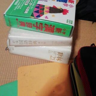 漢字辞典 国語辞典 お習字セット 粘土板