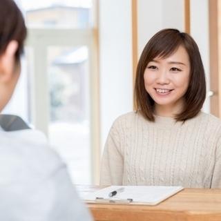 【就職個別相談】第二新卒・既卒・フリーター・外国人の皆様【お気軽に♪】