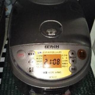 炊飯器圧力釜