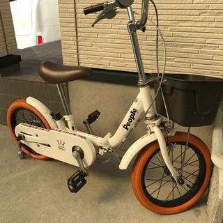 ★大幅値下げしました★子供用自転車★