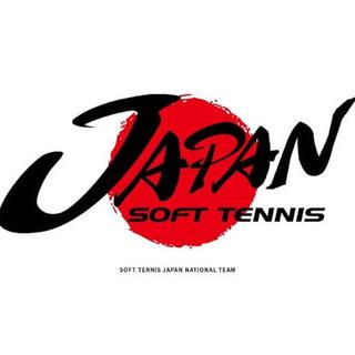 ソフトテニス悩み相談