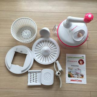 【新品・未使用】マルチ調理器 クミーチェ